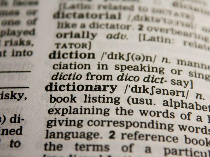 Как да изберем матрак – Речник на определящите характеристики